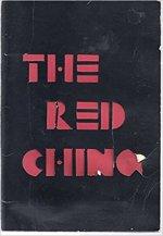 red.ching.jpg